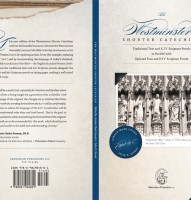 """The West­min­ster Shorter Catechism"" Cover Design"
